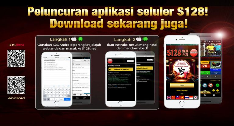 download s128 apk